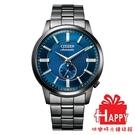 日本CITIZEN星辰 新上市 小秒針機械男生腕錶 NK5009-69N 黑x藍