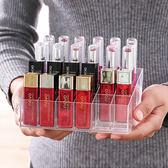 透明多格口紅收納盒展示架24格 塑料桌面唇膏口紅架化妝盒【店慶滿月好康八折】