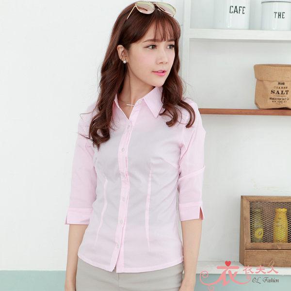 *衣衣夫人OL服飾店*【A33613】細直紋七分袖襯衫(粉)44-46吋