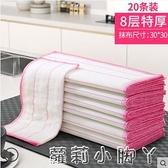 抹布洗碗布巾廚房專用吸水百潔布擦桌子毛巾清潔家務用品易清洗 蘿莉新品