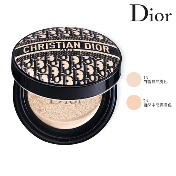 Dior迪奧超完美柔霧光氣墊粉餅-經典緹花版 SPF35 PA+++多色可選【SP嚴選家】