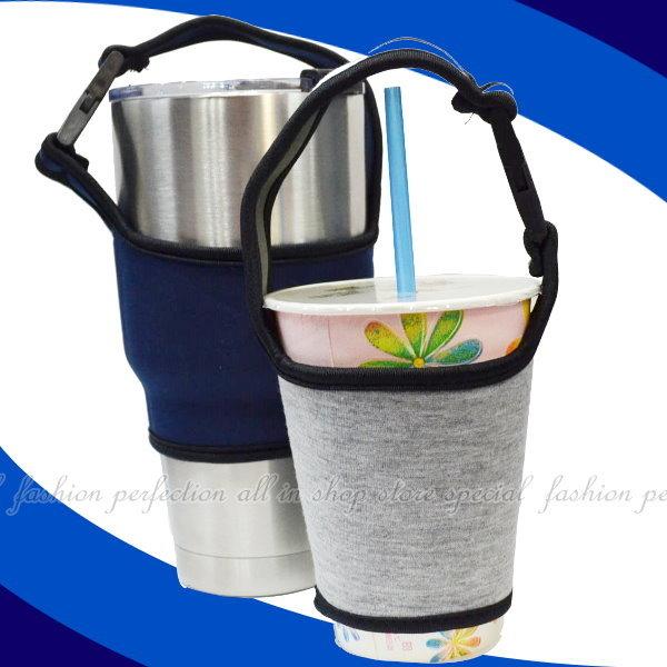【DK341】冰霸杯提袋 手搖杯杯套 飲料提帶 保溫瓶提帶 咖啡杯提帶 EZGO商城