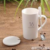 創意陶瓷杯子大容量水杯馬克杯簡約情侶杯帶蓋勺咖啡杯牛奶杯定制   橙子精品