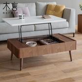 木言設計 北歐現代簡約小戶型客廳功能儲物茶幾升降茶幾餐桌兩用 中秋節全館免運