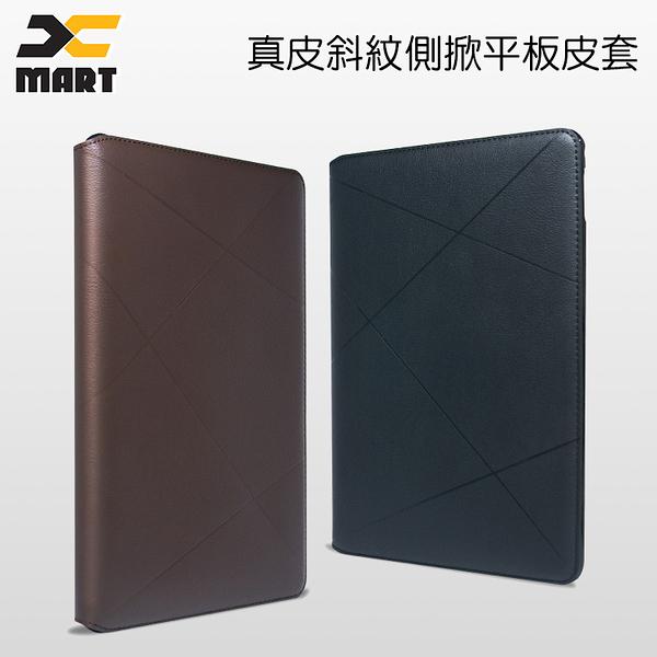 ●Xmart 真皮斜紋系列 Apple iPad Pro 2017/Air3 2019 10.5吋 平板側掀皮套 立架式 側翻 保護套 平板套