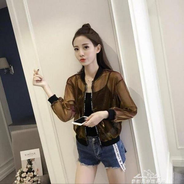 防曬衣女夏裝新款韓版空調服寬鬆短款紗網披肩沙灘開衫薄外套『夢娜麗莎精品館』