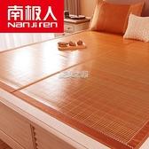 涼席 涼席1.8米2米床雙人竹席子1.5米家用冰絲席竹子1.2草席1米5