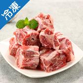 台灣豬尾冬骨600G/盒【愛買冷凍】