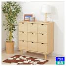 ◎木質整理櫃 LUFFY2-80NA N...