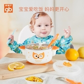 吸盤碗吸盤碗 好孩子兒童餐具寶寶輔食碗嬰兒碗吸盤注水
