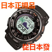 免運費 日本正規貨 CASIO PROTREK 太陽能無線電鐘 男士手錶 PRW-2500-1JF