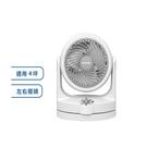 日本 IRIS  空氣循環扇  PCF-HD15 特殊設計集中強力渦漩氣流 孩童安全設計