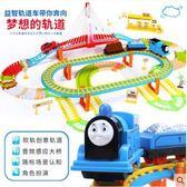 糖米 電動拖馬斯小火車套裝軌道車玩具兒童賽車汽車5男孩3-4歲6igo『韓女王』