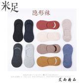 夏季薄款硅膠防滑純色船襪