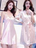 春秋季冰絲吊帶睡裙睡袍性感蕾絲邊絲綢睡衣女夏兩件套裝短袖薄款 polygirl