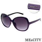 ME&CITY 義式浪漫雙色太陽眼鏡 義大利設計款 抗UV400 (ME 120004 H131)