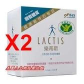 LACTIS樂蒂斯(乳酸菌大豆發酵萃取液)10ml*30支(限量買2盒送10ml*5支2盒,送完為止)