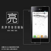 ◆亮面螢幕保護貼 LG Optimus GJ E975w 保護貼 軟性 高清 亮貼 亮面貼 保護膜 手機膜