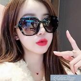 墨鏡太陽鏡女偏光防紫外線新款網紅墨鏡ins圓臉大臉顯瘦開車眼鏡 快速出貨