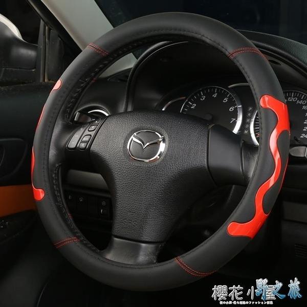 馬自達昂科塞拉CX-4 阿特茲CX-5 馬六睿翼汽車皮質四季方向盤 【野之旅】