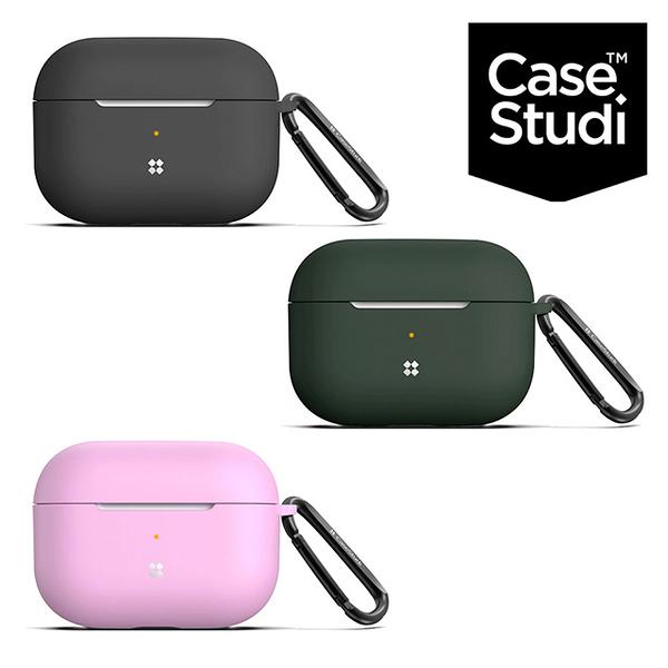 CaseStudi UltraSlim AirPods Pro 充電盒矽膠保護套(含扣環)