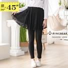 內搭褲--輕甜唯美優雅蕾絲傘狀裙假兩件內搭長褲(黑XL-5L)-P113眼圈熊中大尺碼