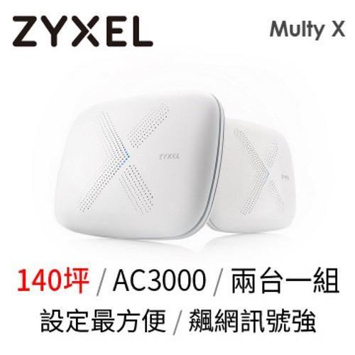 【限量1組】【加送MESH WSQ50 *1入】Zyxel Multy X AC3000 三頻無線延伸 MESH 全覆蓋系統 WSQ50(2入裝)
