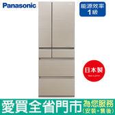 (1級能效)Panasonic國際600L六門變頻冰箱NR-F603HX-N1(翡翠金)含配送到府+標準安裝【愛買】