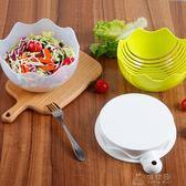 沙拉切割碗切沙拉神器帶蓋多功能切切水果蔬菜分割切菜器  俏女孩
