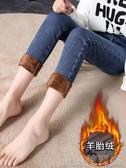 加絨加厚牛仔褲女冬季新款韓版顯瘦高腰緊身保暖九分小腳長褲 簡而美