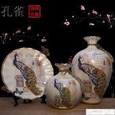 歐式擺件 美式復古陶瓷花瓶三件套歐式客廳玄關酒柜裝飾品擺件現代創意花插 居優佳品 igo