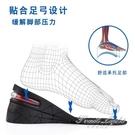 增高鞋墊內增高鞋墊運動減震隱形氣墊增高墊全墊半墊男女式女士3cm5cm7cm 果果輕時尚