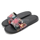 Nike 拖鞋 Benassi JDI Print 黑 橘 印花 男鞋 涼拖鞋 【PUMP306】 CK0734-080