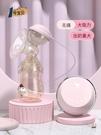 吸奶器 1號寶貝 吸奶器 電動式孕產婦產后集奶器 集奶器集乳器靜音吸奶器 韓菲兒