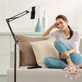 ipad支架落地懶人手機平板通用支架air2床頭看電視mini直播架子夾XW