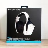 【Wowlook】全新 羅技 Logitech G933 無線遊戲電競耳機