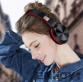 HALFSun/影巨人U8無線藍牙耳機頭戴式手機電腦運動音樂游戲耳麥