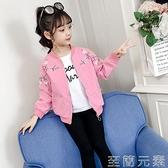童裝女童外套春秋裝年新款兒童薄款短夾克小女孩洋氣網紅上衣