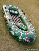 橡皮艇加厚雙人充氣船3人皮劃艇加厚釣魚船2/3/4人橡皮船 氣墊船igo  潮流前線