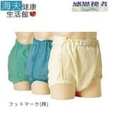 【海夫健康生活館】成人用尿布褲 穿紙尿褲後使用 加強防漏 更美觀 日本製 (U0110)