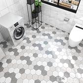 浴室地貼防水自黏衛生間地板貼仿瓷磚貼紙洗手間廁所地面防滑翻新 618狂歡購
