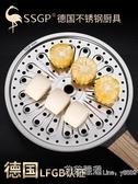 蒸片圓形304不銹鋼包子蒸盤蒸饅頭篦子蒸鍋蒸饃蒸籠家用蒸架蒸屜 艾莎嚴選