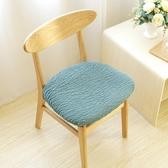 椅套電腦椅子套罩通用家用彈力萬能辦公室餐桌子實鐵椅子套罩現代簡約【雙十二快速出貨八折】