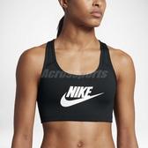 Nike 運動內衣 Swoosh Futura Bra 女款 背心 挖背 小可愛 無鋼圈 胸罩 黑 白 黑白 【ACS】 899371-010