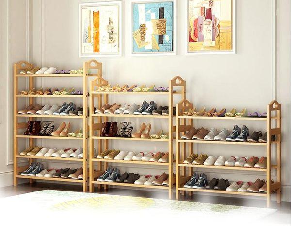 鞋架簡易客廳家用多層鞋櫃實木經濟型收納架簡約現代防塵鞋架子【星時代家居】