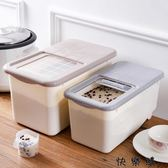防蟲防潮米缸面粉收納盒10kg儲面箱