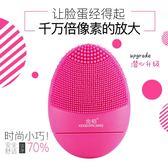 金稻洗臉儀毛孔清潔儀器硅膠潔面儀充電式家用同款洗臉神器