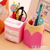 小學生筆筒可愛多功能塑料筆桶創意時尚辦公兒童用文具 WD千與千尋