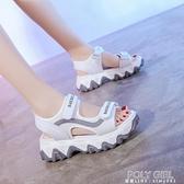 女士老爹涼鞋女2021年新款百搭網紅女鞋厚底鬆糕休閒鞋子 夏季狂歡
