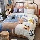 森林系舒柔水洗床包被套組-雙人-小鹿回家【BUNNY LIFE邦妮生活館】